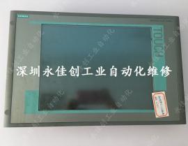 维修西门子MP370触摸屏6AV6545-0DB10-0AX0