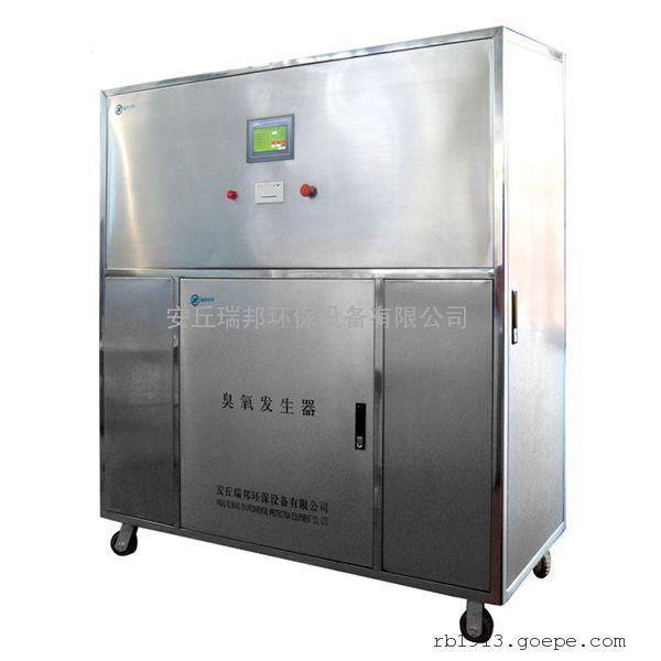 安丘瑞邦研发制造中型水冷PLC自动化控制臭氧发生器