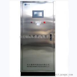安丘瑞邦专业小型臭氧发生器环保臭氧设备定做