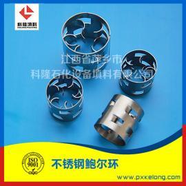 金属不锈钢鲍尔环填料性能参数介绍