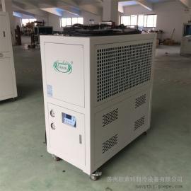 5P风冷箱式工业冷水机,(3℃~30℃)冻水机