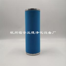 意大利BEA精密滤芯ARS-1400RA过滤器滤芯