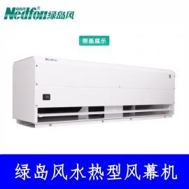 绿岛风水热型风幕机0.9米RM-1209-S-1