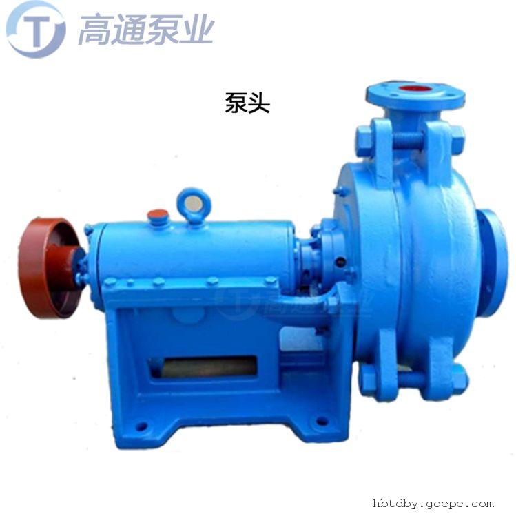 150DT-A40脱硫泵 浆液泵
