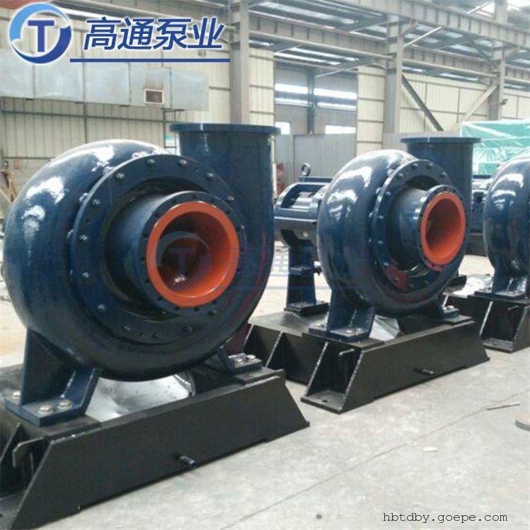 150DT-A50脱硫泵 浆液泵