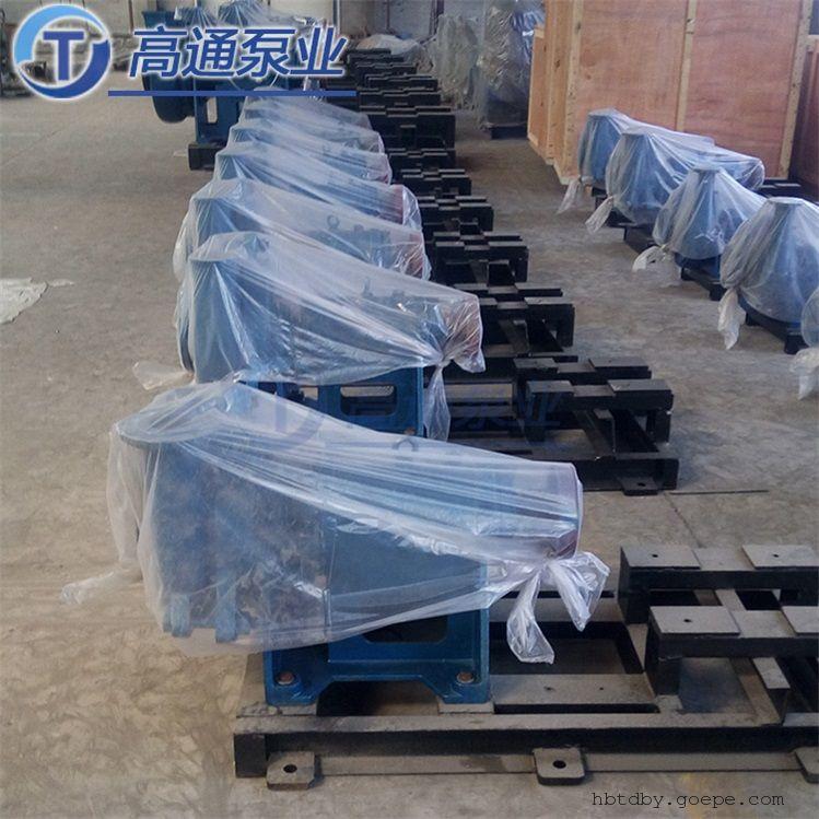 200DT-B45脱硫泵 浆液泵