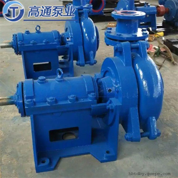 150DT-B55脱硫泵 浆液泵