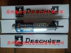美国DESCHNER KINECHEK白马缓冲器1004-31-1/2