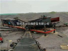 破碎筛分生产线 移动式建筑垃圾破碎机器