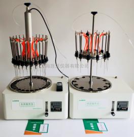 定制12孔24孔独立控制氮气吹扫仪节流省氮气