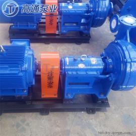 65DT-A30浆液循环泵 脱硫泵