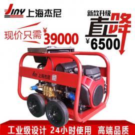 汽油高压清洗机 管道疏通机