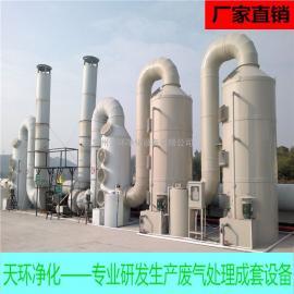订制配套废气处理PP喷淋塔 喷涂设备 活性炭塔