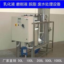 零排放 乳化液废水处理 脱脂废水处理北京赛车