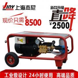 工业电动高压清洗机EF2015