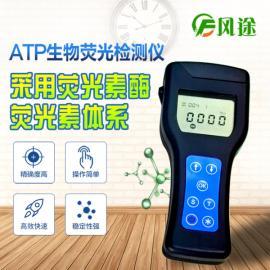 风途ATP荧光检测仪FT-ATP