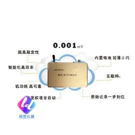 pHV-III pro酸度/离子计检定仪