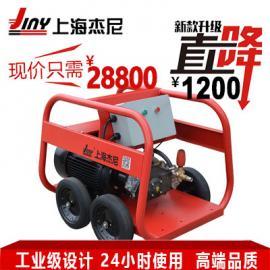 高压清洗机EF1550