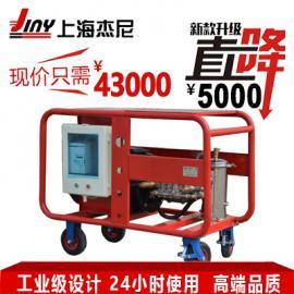 工业用高压清洗机 ED5022