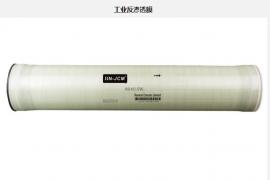反渗透膜8040