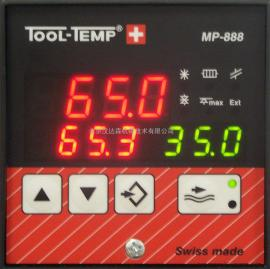Tool-Temp瑞士 (图坦普)MP-888控制器