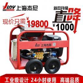 汽油驱动高压清洗机 P2021