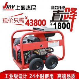 汽油机驱动高压清洗机P3521