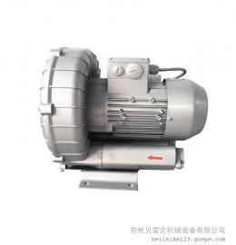 单叶轮耐高温高压风机 耐高温漩涡风机 耐高单涡轮温旋涡气泵