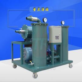 YL-150挖掘机液压油过滤小车
