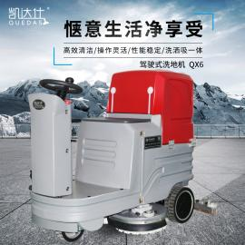 医院保洁用小型静音洗地机凯达仕QX5驾驶式电动拖地机