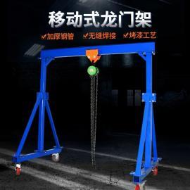 2T高3.5米宽3米模具吊架 1T注塑机下料电动吊架 四吨注塑机吊架