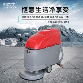 仓库环氧地坪清洗用电动拖地机凯达仕QX3
