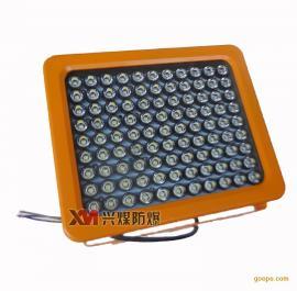 DGS100/127L(A)矿用隔爆型LED照明灯