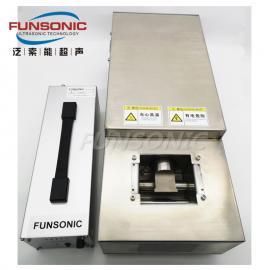 超声波搪锡设备/搪铟设备