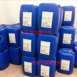 高效液体阻垢剂 法国苏伊士膜分散剂MDC708 控制结垢保护RO膜