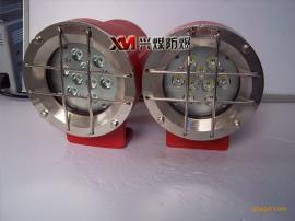 DGY18/127L(A)�V用隔爆型LED�C��翳T�F