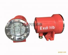 DGE9/24L(A)矿用隔爆型LED照明灯