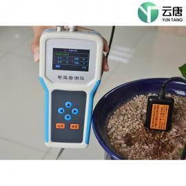 土壤温湿度检测传感器土壤温湿度检测分析仪土壤温湿度测量仪