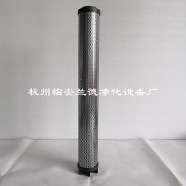 除油滤芯 永捷Qualiair QF-2700G/ACS 管道精密过滤器滤芯