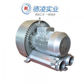 真空上料机专用11KW双段高压旋涡气泵、旋涡风机制造商