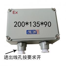 200*135防爆箱防爆接线盒防爆端子箱模块箱防爆接线箱配电箱