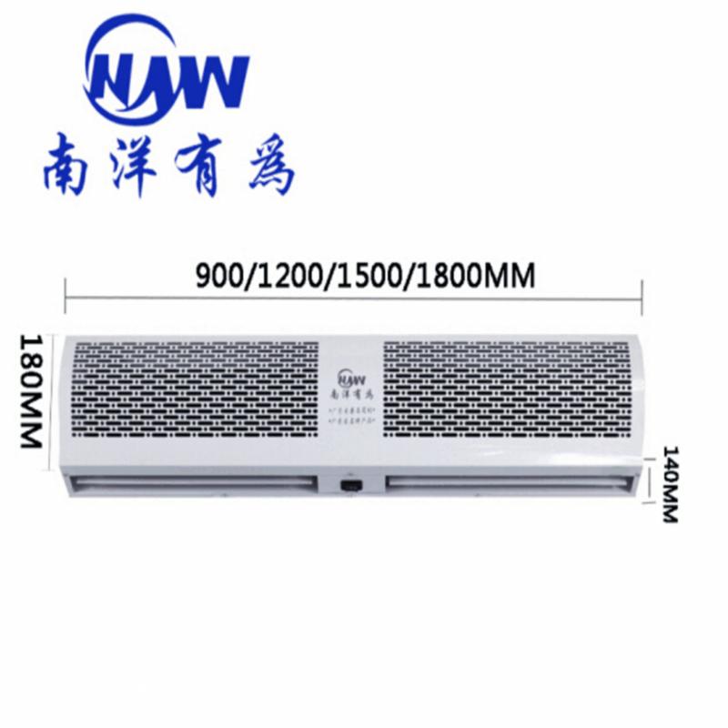 南洋钻石风幕机0.9米FM-1009X3-2贯流式风帘机空气幕风闸
