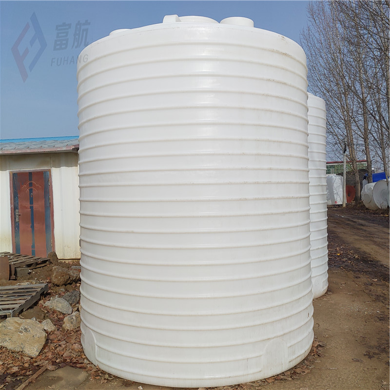 富航10吨消毒水塑料储罐10立方