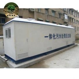 污水处理设备 洗涤污水处理设备 洗涤厂废水处理设备