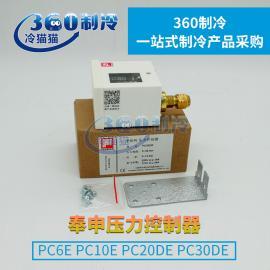 奉申压力控制器PC6E PC10E PC20DE PC30DE FENSHEN压力开关
