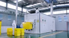 利盈环保医疗垃圾微波消毒无害化集中处置设备