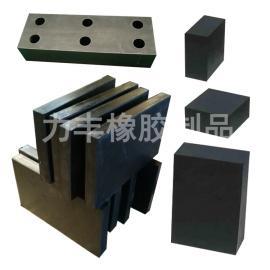 天然 氯丁橡胶垫块,减震垫块,橡胶减震垫块