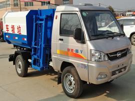 3立方凯马挂桶式垃圾车整车技术参数与介绍 小型环卫垃圾清运车