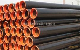 达利普 石油套管 139.7*7.72 P110