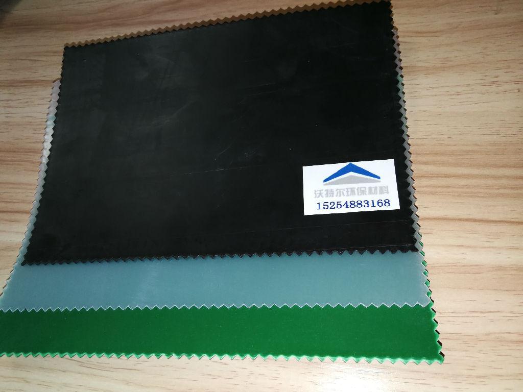 绿色土工膜,蓝色土工膜,双色土工膜,欢迎定购 *